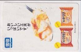 TK 24149 JAPAN - Tamura  110-016 - Levensmiddelen
