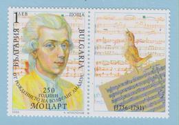 J.P.S. 7 -Musique - Timbre - Compositeur - N° 3 - Bulgarie - Mozart - N° Yvert 4086- Oiseau - Partition - Musique