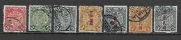 CHINE Empire / République 1902-1912 - Lot De 7 Timbres Au Type Dragon (Coiling Dragon) (o) Cote 12 Euros - Oblitérés