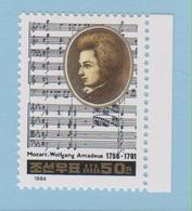 J.P.S.7 - Musique - Timbre - Compositeur - N° 8 - Corée Du Nord - Mozart - N° Yvert 860 - Musique
