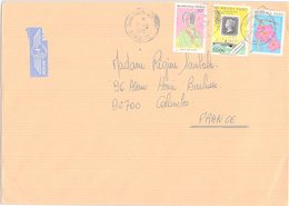 BURKINA FASO - LETTRE  / 2 - Burkina Faso (1984-...)