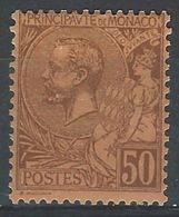 SS-/-374. N° 18, * , Cote 9.00 €, Occase A Saisir - Neufs