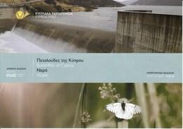 Cyprus 2020 / 1 And 2 / Butterflies Of Cyprus, Water / Prospectus, Leaflet, Brochure - Briefe U. Dokumente