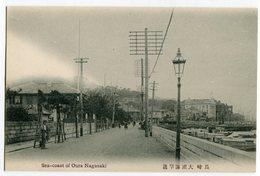 Nagasaki , Sea Coast Of Oura - Japon