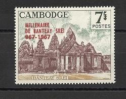 Cambodge Timbre YT N°187 Angkor Banteay Srei - Cambodge