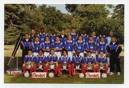CP Pub Neuve - Pentel Partenaire Officiel De L'équipe De France De Football 1998 - Zidane, Barthes, Blanc, Dugarry, Etc - Pubblicitari