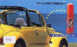 Télécarte JAPON *  VW *  VOLKSWAGEN (356) KAFER *  Phonecard JAPAN * VOITURE * Auto CAR * TELEFONKARTE - Autos