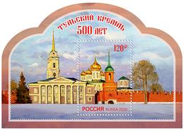 Russia, 2020, Tula's Kremlj, S/s Block - 1992-.... Federation