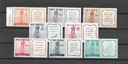 Portugal (África) 1951 - Encerramento Ano Santo - Serie Completa - Afrique Portugaise