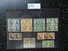 Selection Of Multiplies - 1949 - ... République Populaire
