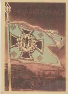 FAHRABTEILUNG. DIE SIEGREICHEN FAHNEN UND STANDARTEN DER DEUTSCHEN WEHRMACHT. ALLEMAGNE CPA NON CIRCULEE -LILHU - War 1939-45