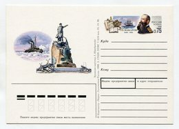 RUSSIA 1998 ENTIER POSTCARD ADMIRAL S.O.MAKAROV Navy Ships Sailing - Stamped Stationery