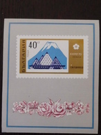 BULGARIE BULGARIA - EXPO OSAKA 1970 - BLOC MNH ** - 1970 – Osaka (Japan)