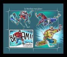 CAR 2018 Mih. 8080 (Bl.1822) Ice Hockey MNH ** - República Centroafricana