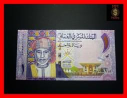 OMAN 1 Rial  2015  P. 48 A  *COMMEMORATIVE* ERROR DATE  RARE  XF - Oman