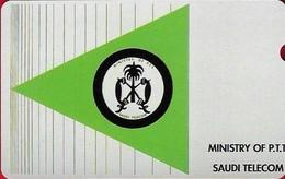 Saudi Arabia - Ministry Of P.T.T. - Alcatel Test Card (Letter B), 1991, 225ex, Used - Saudi Arabia