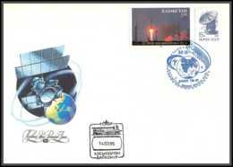 1720 Espace (space Raumfahrt) Lettre (cover Briefe) Kazakhstan 14/3/1995 Soyouz (soyuz) Tm 21 - Azië