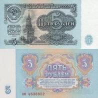 Russia / 5 Rubles / 1961 / P-224(a) / UNC - Russia