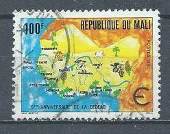 Mali YT N°398 CEDEAO Oblitéré ° - Mali (1959-...)