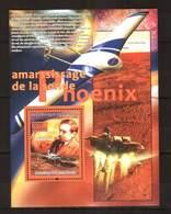 Guinea, 2008. [gu08022] Space Probe Phoenix - Espace