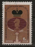 Russie 1982 N° Y&T : 4950 Obl. - 1923-1991 URSS
