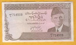 Pakistan - Billet De 5 Rupees - Mohammed Ali Jinnah - Non Daté - P33 - Pakistan