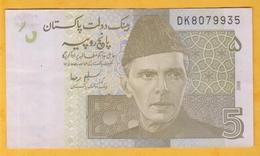 Pakistan - Billet De 5 Rupees - Mohammed Ali Jinnah - 2009 - P53 - Pakistan