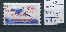 SOUTH KASAI OLYMPIC GAMES OF ROME COB 18 MNH - Sud-Kasaï