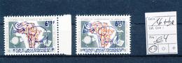 SOUTH KASAI ELEPHANT COB 16 + DR MNH - South-Kasaï