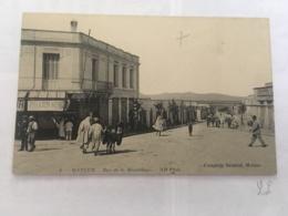 CPA TUNISIE - MATEUR - 8 - Rue De La République - ND - Tunisia