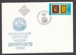 Bulgaria 1982 - Stamp Exhibition PHILEXFRANCE'82, Mi-Nr. 3093, FDC - FDC