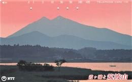 *GIAPPONE* -  Scheda Usata - Montañas