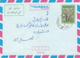 PAKISTAN - AEROGRAMME 1961 LAHORE -fold- /ak1103 - Pakistan