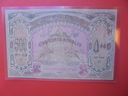 AZERBAIDJAN 500 ROUBLES 1920 PEU CIRCULER TRES BELLE QUALITE (B.12) - Azerbaïdjan