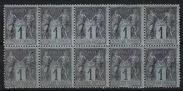 FRANCE Type Sage:  Bloc De 10 De Y&T 83b  Neufs**   B à TB - 1876-1898 Sage (Type II)