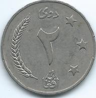 Afghanistan - 2 Afghanis - AH1340 (1961) - Muhammed Zahir Shah - KM954.1 - Afghanistan