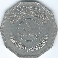 Iraq - AH1401 (1981) - 1 Dinar - KM170 - Iraq