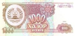 Tajikistan 1.000 Rubles, P-9a (1994) - UNC - Tadschikistan