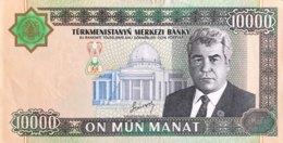 Turkmenistan 10.000 Manat, P-15 (2003) - About Unciurculated - Turkmenistan