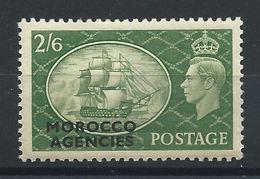 """Maroc """"Bureaux Anglais (IV. - Tous Les Bureaux)"""" N°61** (MNH) 1951 - George VI - Bureaux Au Maroc / Tanger (...-1958)"""