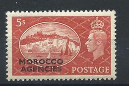 """Maroc """"Bureaux Anglais (IV. - Tous Les Bureaux)"""" N°62** (MNH) 1951 - George VI - Bureaux Au Maroc / Tanger (...-1958)"""