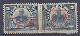200034179  HAITI  YVERT   Nº  210  */MH - Tahiti