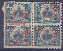 200034182  HAITI  YVERT   Nº  210  */MH - Tahiti