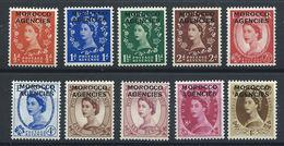 """Maroc """"Bureaux Anglais (IV. - Tous Les Bureaux)"""" N°63/70*/** (MH/MNH) 1952/54 - Elizabeth II - Bureaux Au Maroc / Tanger (...-1958)"""