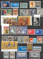 Grecia/Greece/Grèce: Piccola Collezione Di 19 Serie Complete, Small Collection Of 19 Complete Series, Petite Collection - Collections