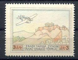 RC 17135 GRECE COTE 40€ PA N° 2 HYDRAVION NEUF ** TB MNH VF - Airmail