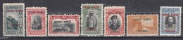 Bulgaria 1913 - War Of Liberation Overprint Issue, Mi-Nr.93/99, MNH** - Unused Stamps