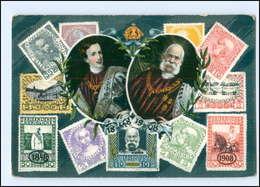 U3865/  Briefmarken AK Kaiser Franz Josef 1848 -1908 60. Geburtstag  - Royal Families