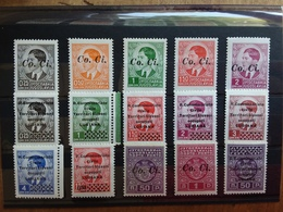 OCCUPAZIONI ITALIANE - LUBIANA - 15 Valori Differenti Nuovi * Originali + Spese Postali - 9. WW II Occupation (Italian)