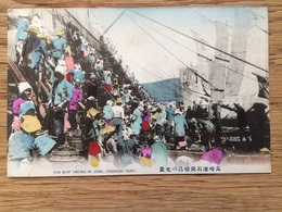 Japan ~ 1910, Hand Colored Postcard, The Ship Taking In Coal, Nagasaki Port, Unused - Japon